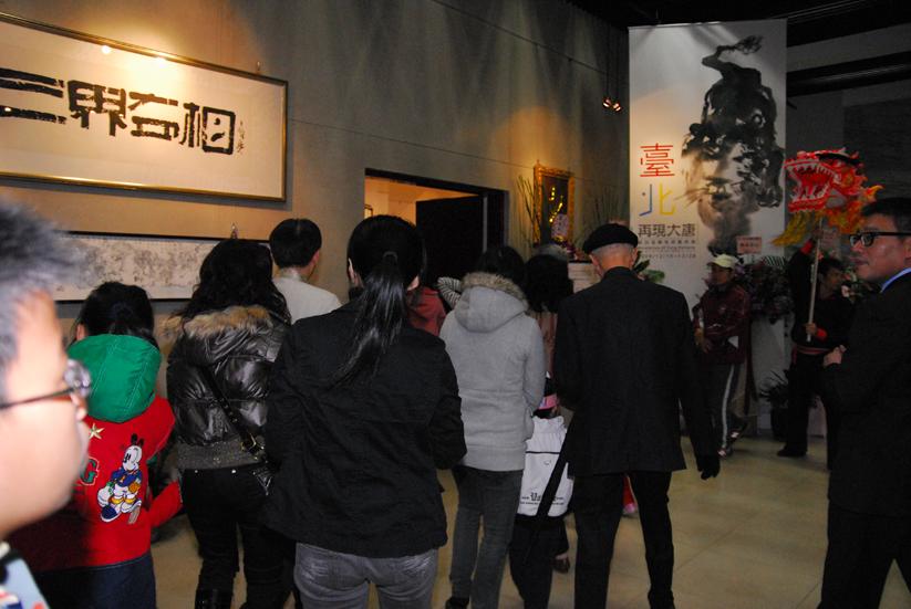 Tan Oe Pang Solo Exhibition at Taipei