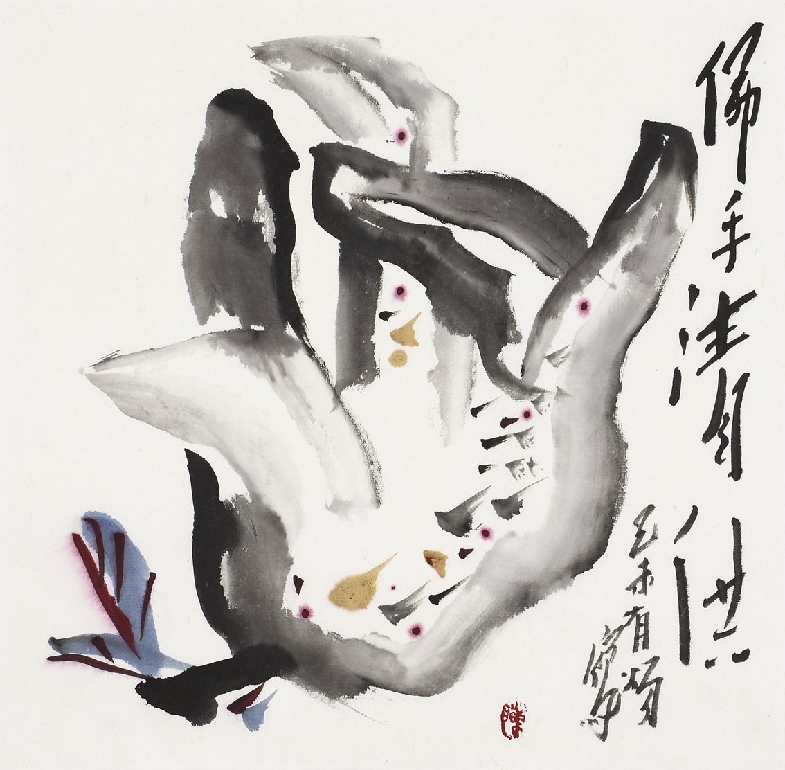 佛手 Buddha's Hand (2015)