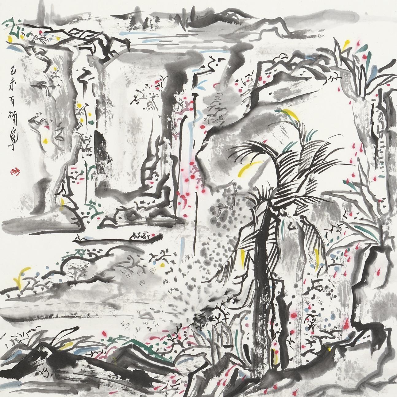南洋山水 Nanyang Landscape (2015)
