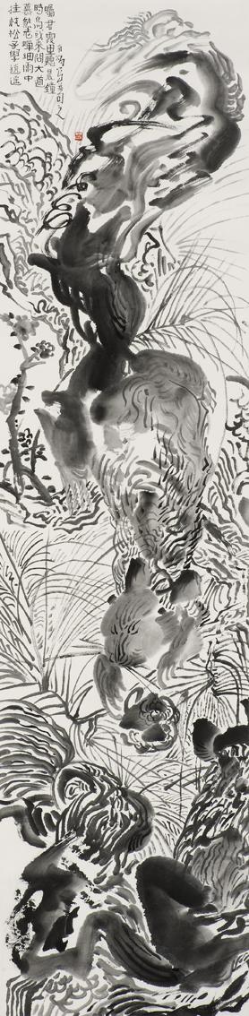 山中新歌 ~ 挂枝松子 Song of Valley ~ Squirrels and Pine (2005)