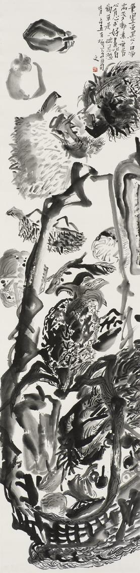 山中新歌 ~ 热带水果 Song of Valley ~ Tropical Fruit (2005)