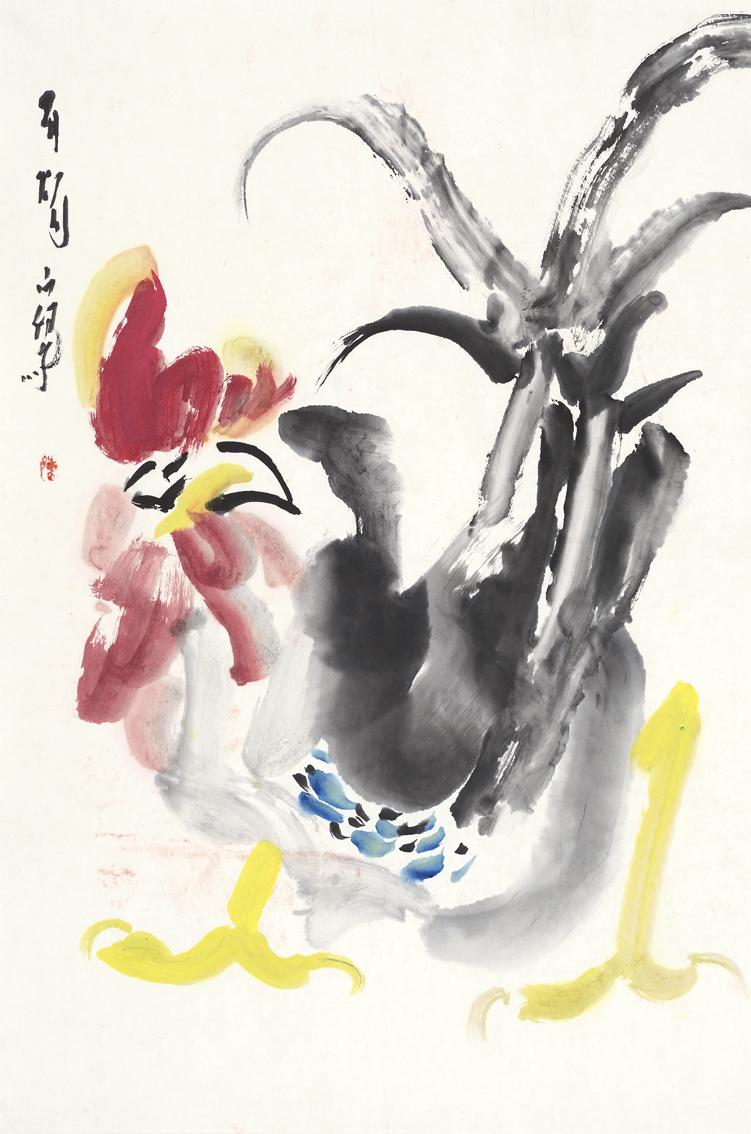 山芭鸡 Samba Chicken (2014)