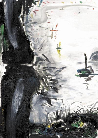 池塘生春草 Young Shoots in The Pond (2006)