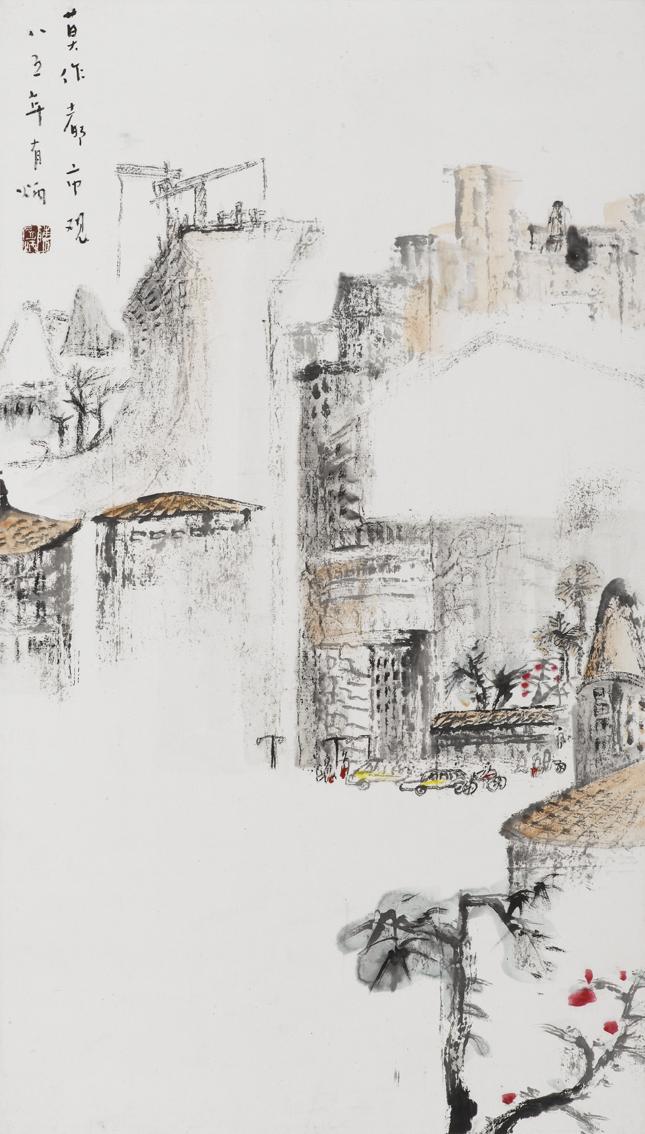 渴笔城市群 Developing City (1985)