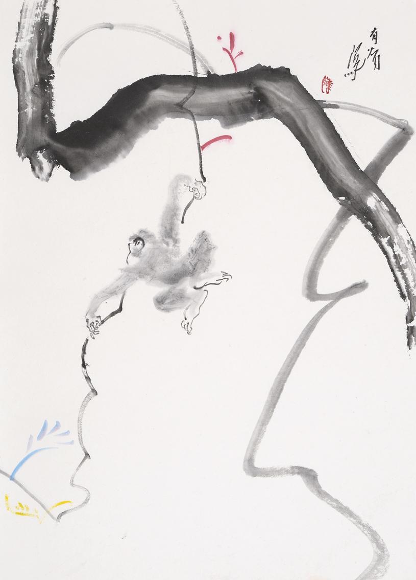 猿猴 Gibbon (2016)