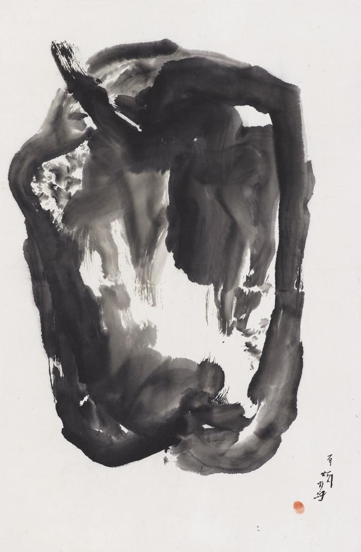"""玉仁 """"Yu Ren"""" (2008)"""