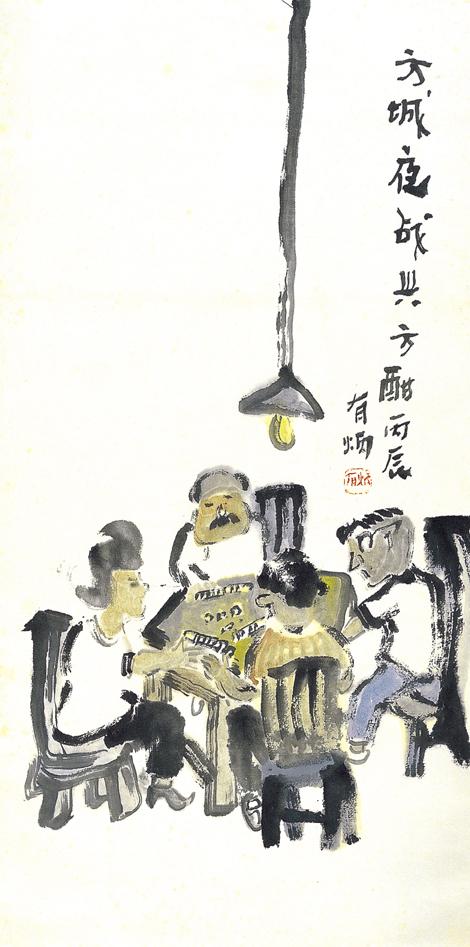 玉卓夜战 Old Days ()