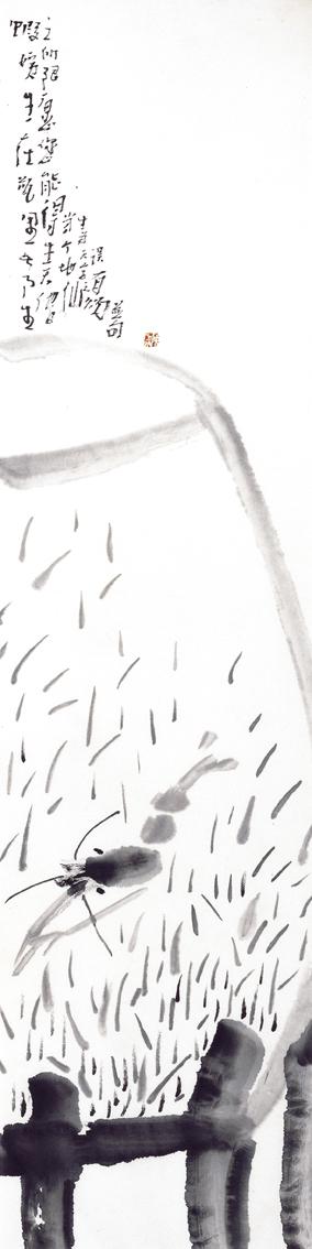 瑞虾戏璞 ()