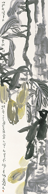 瑰树杨桃 ()