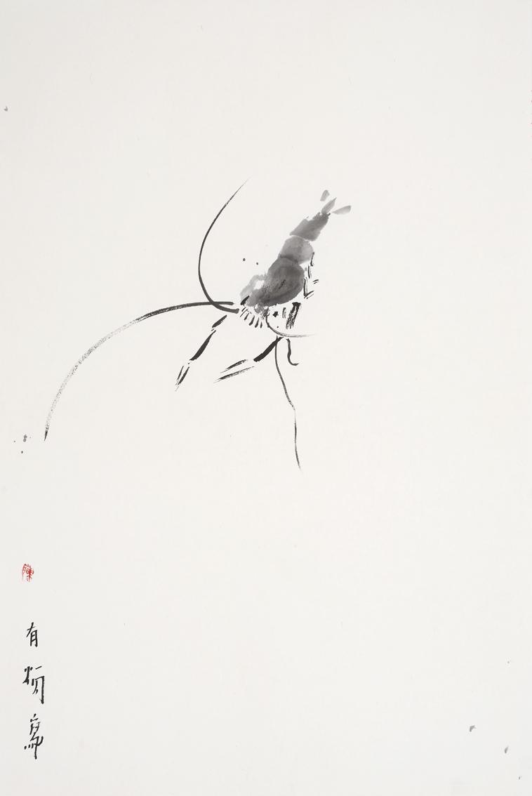虾 Prawn (2014)